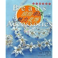 http://ec4.images-amazon.com/images/I/51A6XDzkACL._AA200_.jpg