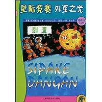 http://ec4.images-amazon.com/images/I/51A6brb1TOL._AA200_.jpg