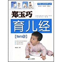 http://ec4.images-amazon.com/images/I/51A6nAqsx7L._AA200_.jpg