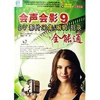http://ec4.images-amazon.com/images/I/51A7BQfBuPL._AA200_.jpg