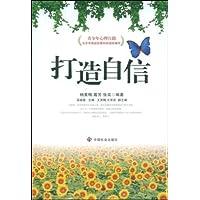 http://ec4.images-amazon.com/images/I/51A7JFJ2UJL._AA200_.jpg