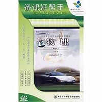 http://ec4.images-amazon.com/images/I/51A8IYUCssL._AA200_.jpg