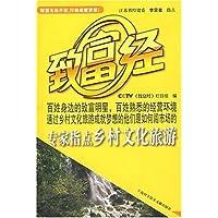 http://ec4.images-amazon.com/images/I/51A8L0%2BrOnL._AA200_.jpg