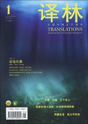 译林.pdf