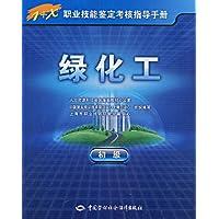 http://ec4.images-amazon.com/images/I/51A8vO-L7aL._AA200_.jpg