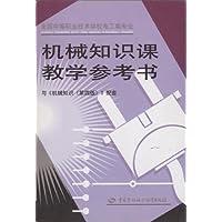 http://ec4.images-amazon.com/images/I/51A98ilZWBL._AA200_.jpg