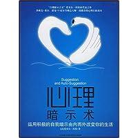 http://ec4.images-amazon.com/images/I/51A9UkEhrDL._AA200_.jpg