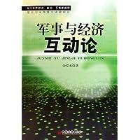 http://ec4.images-amazon.com/images/I/51A9WwXkUEL._AA200_.jpg