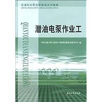 http://ec4.images-amazon.com/images/I/51AA1lEvsML._AA200_.jpg