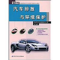 http://ec4.images-amazon.com/images/I/51AA9VUwPxL._AA200_.jpg