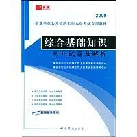 http://ec4.images-amazon.com/images/I/51AACv8o7UL._AA200_.jpg