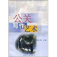 http://ec4.images-amazon.com/images/I/51AArQ-n4jL._AA200_.jpg