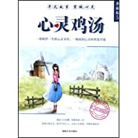 http://ec4.images-amazon.com/images/I/51AAzxejcPL._AA200_.jpg