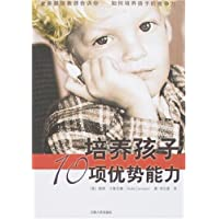 http://ec4.images-amazon.com/images/I/51AB5kyFADL._AA200_.jpg