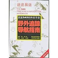 http://ec4.images-amazon.com/images/I/51ABZ4ta29L._AA200_.jpg