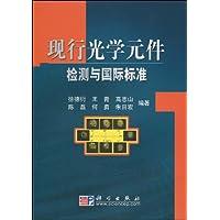 http://ec4.images-amazon.com/images/I/51ABpTu5ElL._AA200_.jpg