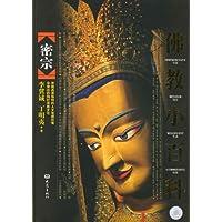 http://ec4.images-amazon.com/images/I/51AC3J-YPhL._AA200_.jpg