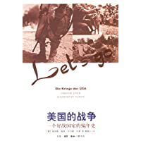 http://ec4.images-amazon.com/images/I/51ACHE5kO0L._AA200_.jpg