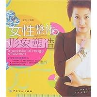 http://ec4.images-amazon.com/images/I/51AEMwspovL._AA200_.jpg