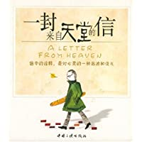 http://ec4.images-amazon.com/images/I/51AEUwpQZ6L._AA200_.jpg