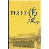 http://ec4.images-amazon.com/images/I/51AF%2BuMSJZL._AA200_.jpg