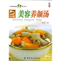http://ec4.images-amazon.com/images/I/51AFuuh1SoL._AA200_.jpg