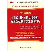 http://ec4.images-amazon.com/images/I/51AGWSjIHjL._AA200_.jpg