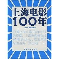 http://ec4.images-amazon.com/images/I/51AGqL538qL._AA200_.jpg