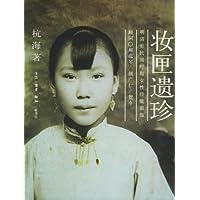 http://ec4.images-amazon.com/images/I/51AH64fiDfL._AA200_.jpg