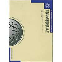http://ec4.images-amazon.com/images/I/51AHdEhQ1yL._AA200_.jpg