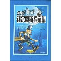http://ec4.images-amazon.com/images/I/51AHn-04-QL._AA200_.jpg