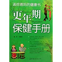 http://ec4.images-amazon.com/images/I/51AJ4vw71FL._AA200_.jpg