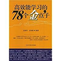 http://ec4.images-amazon.com/images/I/51AJnr74FBL._AA200_.jpg