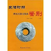 http://ec4.images-amazon.com/images/I/51AK00nUfoL._AA200_.jpg