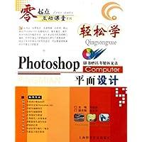 http://ec4.images-amazon.com/images/I/51AK5UvYpuL._AA200_.jpg