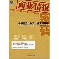 http://ec4.images-amazon.com/images/I/51AKXhKc%2BpL._AA200_.jpg