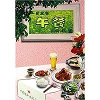http://ec4.images-amazon.com/images/I/51AKf%2BFEUNL._AA200_.jpg
