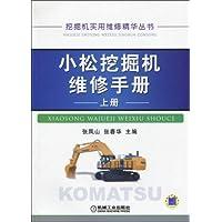 http://ec4.images-amazon.com/images/I/51ALOqGgYvL._AA200_.jpg