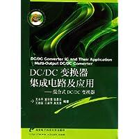 http://ec4.images-amazon.com/images/I/51ALdGX3FEL._AA200_.jpg