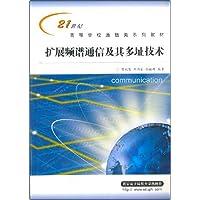 http://ec4.images-amazon.com/images/I/51ALiY7vJ7L._AA200_.jpg