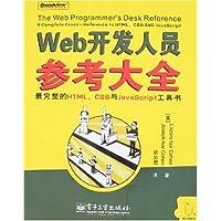 http://ec4.images-amazon.com/images/I/51AMQHx1AFL._AA200_.jpg