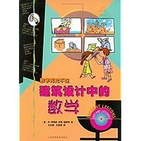 http://ec4.images-amazon.com/images/I/51ANLELoB2L._AA200_.jpg