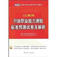 http://ec4.images-amazon.com/images/I/51ANUmaPMCL._AA200_.jpg