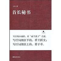http://ec4.images-amazon.com/images/I/51AO4e2O1QL._AA200_.jpg
