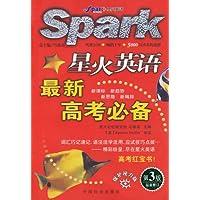 http://ec4.images-amazon.com/images/I/51AO8Uh8t6L._AA200_.jpg