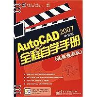 http://ec4.images-amazon.com/images/I/51AOpwzcCLL._AA200_.jpg