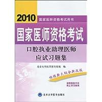 http://ec4.images-amazon.com/images/I/51AP-vBjXpL._AA200_.jpg
