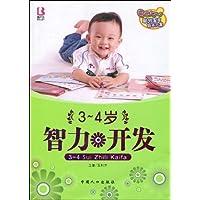 http://ec4.images-amazon.com/images/I/51APCBly9bL._AA200_.jpg