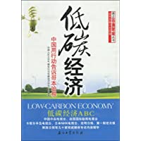 http://ec4.images-amazon.com/images/I/51APD2YcUIL._AA200_.jpg