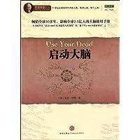 http://ec4.images-amazon.com/images/I/51APJxyQVtL._AA200_.jpg